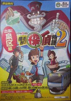 01表紙.JPG